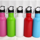 TPG Stainless Steel Water Bottle – 600ml