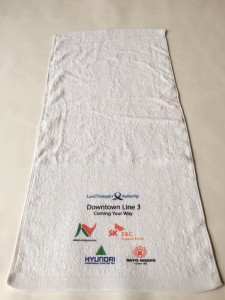 LTA Sports Towel The Perfect Gift