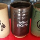 TPG Ceramic Mug