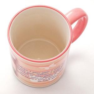 TPG Ceramic Mug -11oz Pink