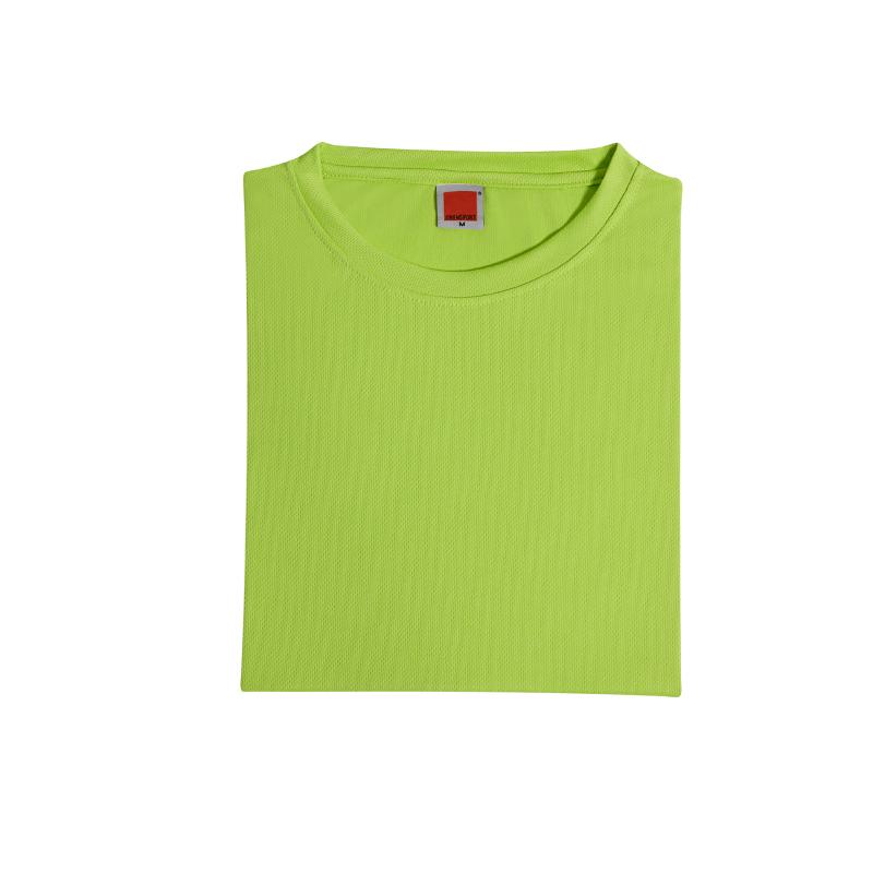 QD06 Quick Dry Female T-Shirt (Lime Green)