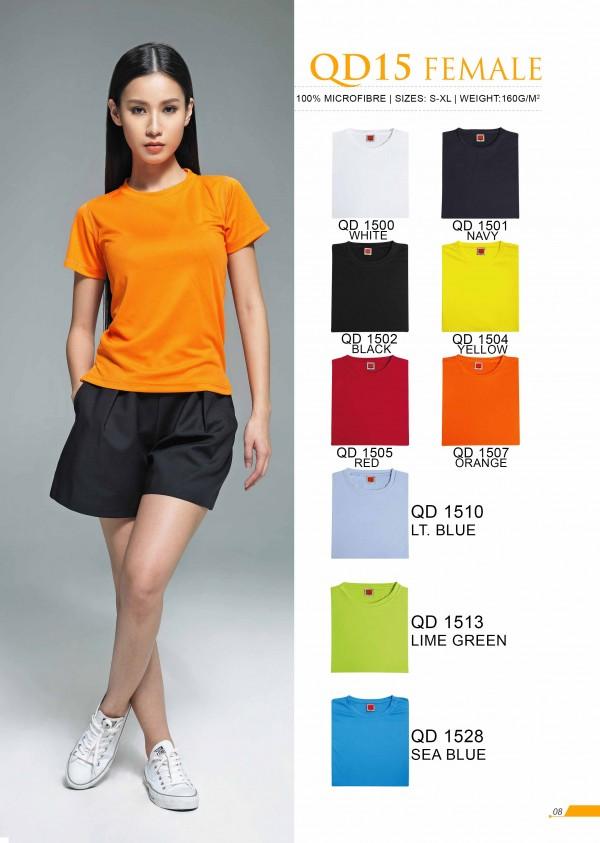 TPG Quick Dry Female T-Shirt (Catalogue)