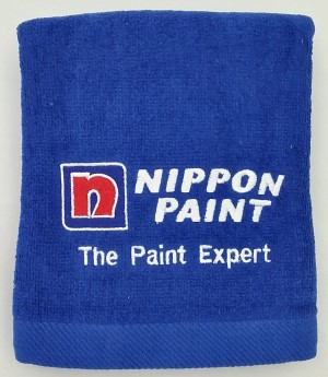 Embriodered Towel - Nippon