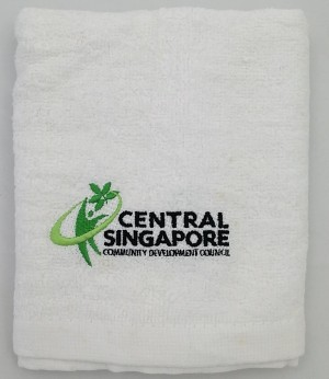 Embriodered Towel - Central Singapore