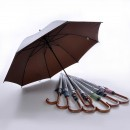 TPG 24″ UV-Colour Umbrella 8P