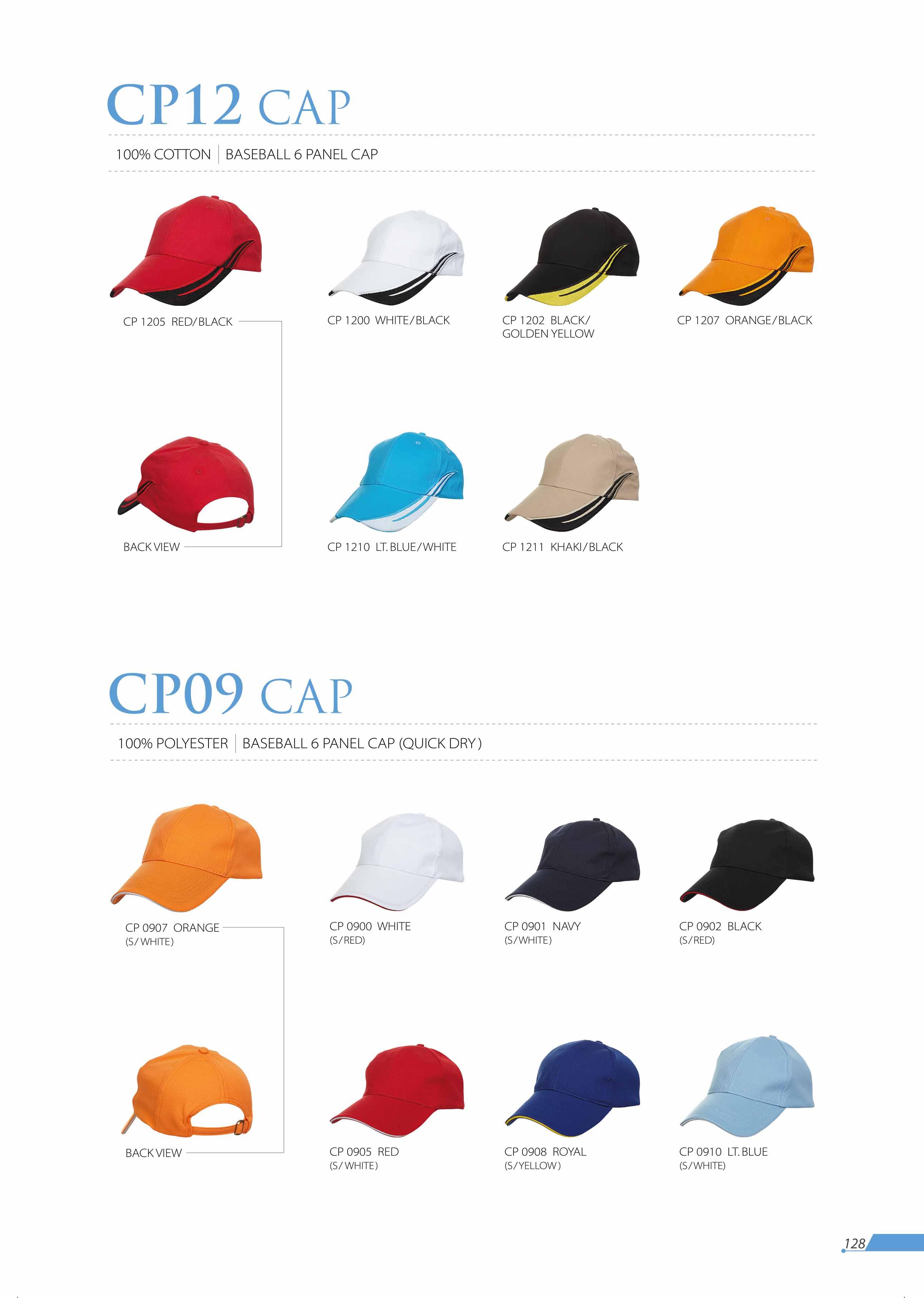 CAP CP12 CP09