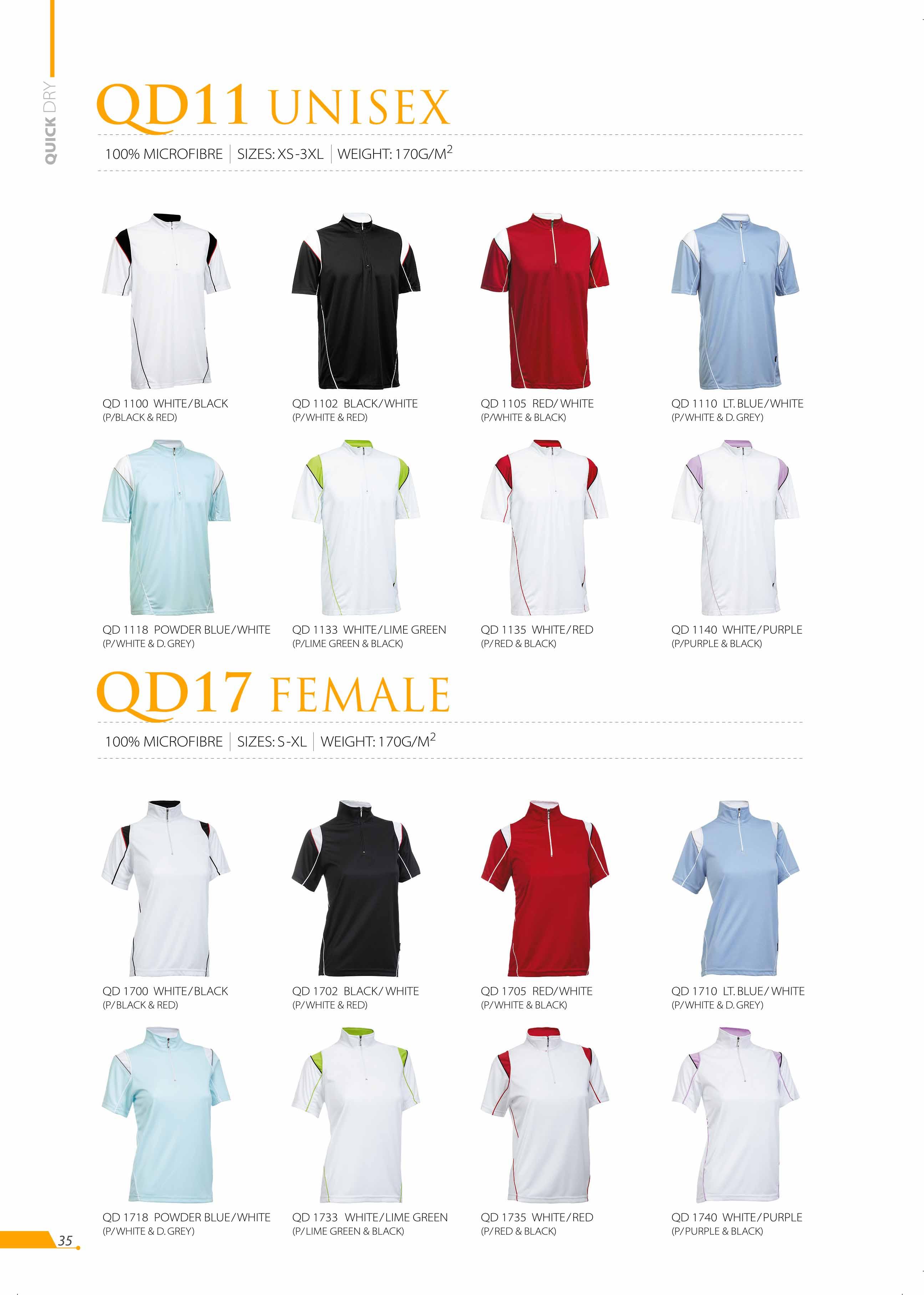 Quick Dry DQ11 QD17