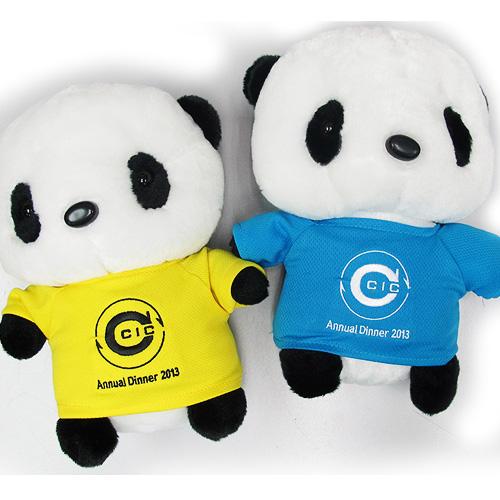 Corporate Gift Singapore Panda