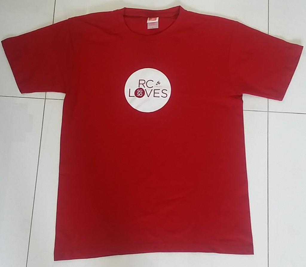 Corporate Gift Singapore SG50 T-Shirt: Cotton