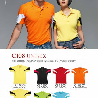 TPG Cotton Interlock Unisex T-Shirt CI08 (Catalogue)