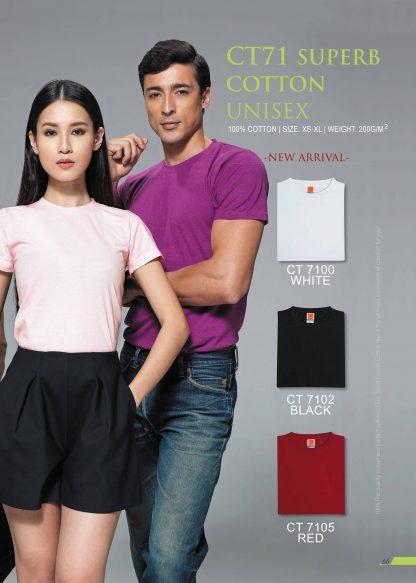 TPG Superb Cotton T-Shirt CT71